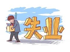 深圳找不到工作怎么办