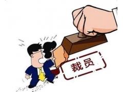深圳失业上岗培训机构