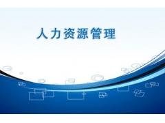 深圳市考试院网站关停迁移通知