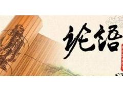 2019深圳自学考试考场规则
