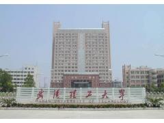 2019年网络学历教育武汉理工大学