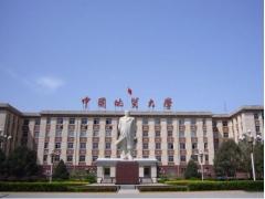 中国地质大学2019年网络学历教育