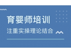 深圳育婴师久久爱在线播放视频价格上涨了吗