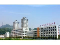 广东南方职业学院报名多少钱