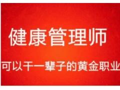 深圳三级健康久久99re热在线播放报名报考入口