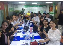 2019年第一期品酒师免费公益培训认证课程班