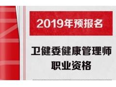 深圳市紧缺性工种有哪些