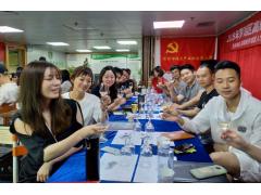暑假暑期国家品酒师培训班招生简章