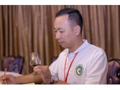 白酒品酒竞赛大赛报名入口